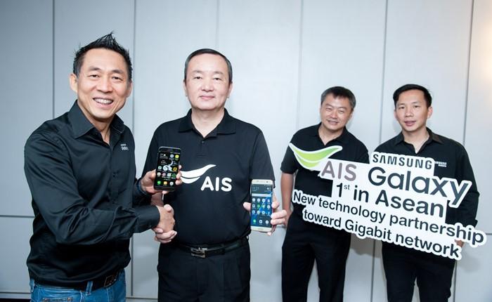 ซัมซุง จับมือ เอไอเอส ร่วมพัฒนาเทคโนโลยีเครือข่ายที่รองรับความเร็วได้ถึงระดับกิกะบิท ครั้งแรกของภูมิภาคอาเซียน