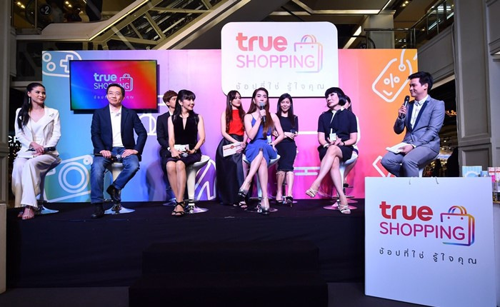 TRUE-SHOPPING-2