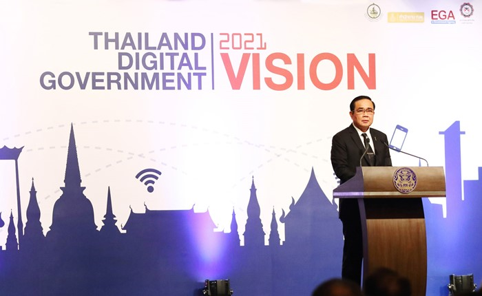 Thailand-Digital-Government-Vision-1