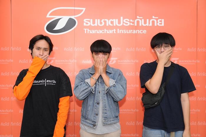 Thanachat10