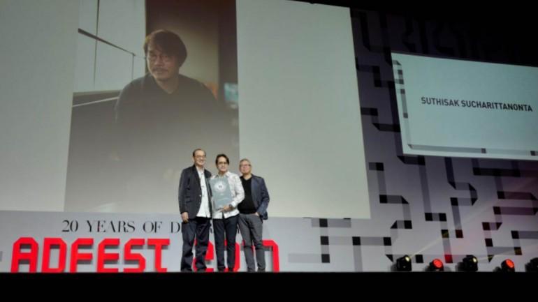 'สุทธิศักดิ์ สุจริตตานนท์' นักสร้างสรรค์โฆษณาแห่ง บีบีดีโอ กรุงเทพ คว้า Lotus Legend รางวัลอันทรงเกียรติจากเวที AdFest 2017