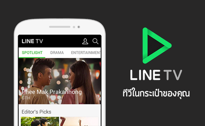 cover-line-tv
