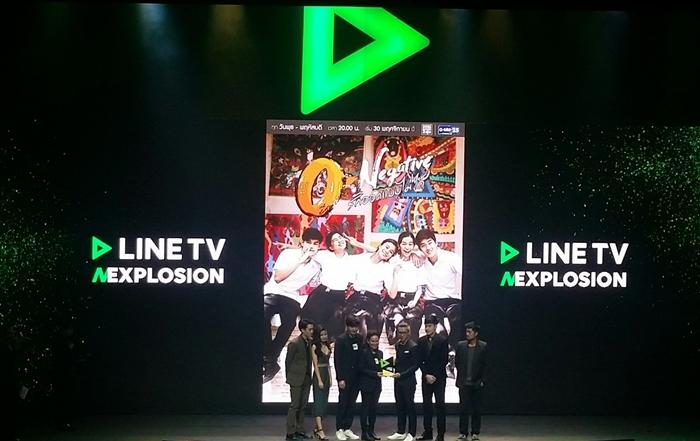 linetv2