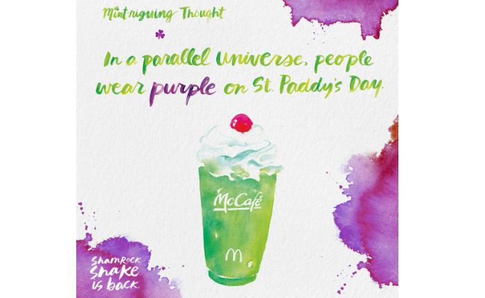 ยลงานสีน้ำ Ad งามๆ จาก McDonald's
