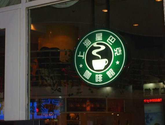 xingbake-branding