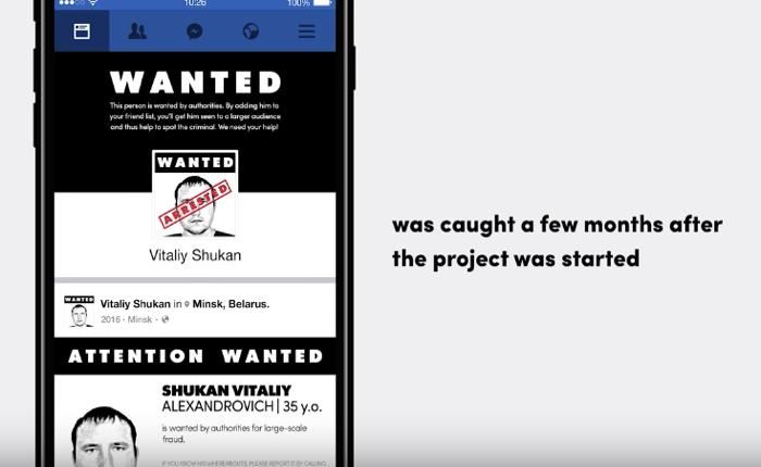 """ตำรวจเบลารุสเจ๋ง! สร้างโปรไฟล์คนร้ายในเฟสบุ๊ก ใช้ฟีเจอร์ """"คนที่คุณอาจจะรู้จัก"""" ช่วยกันล่าหัวอาชญากรได้สำเร็จ"""