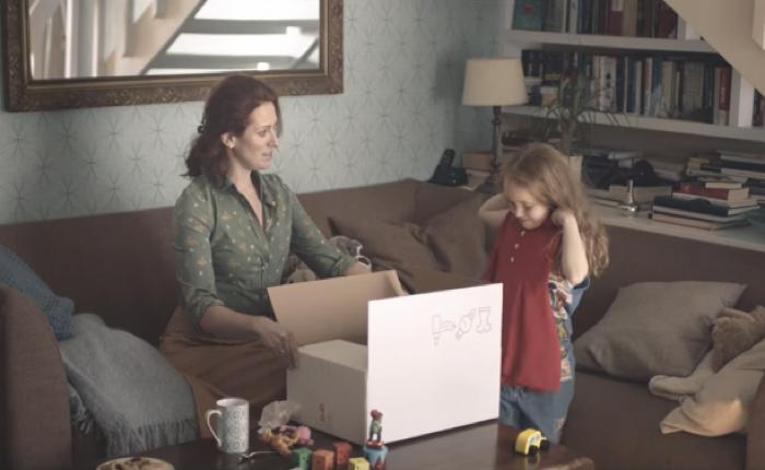 เว็บช็อปปิ้งส่งโฆษณาซึ้ง เมื่อความฝันของหนูน้อยก็แค่อยากโตมาเป็นเหมือนแม่!