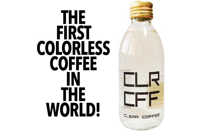 อยากลองกันไหม? Clear Coffee กาแฟสีใส แบรนด์แรกของโลก