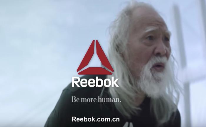 "Reebok จีนมือไว คว้าคุณลุงซิคแพค ""หวังเต๋อชุ่น"" มาเป็นพรีเซ็นเตอร์"