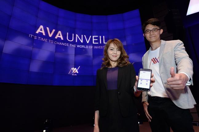 """ทำกำไรง่ายขึ้น เร็วขึ้น! เปิดตัว """"AVA Unveil"""" แอปฯที่ใช้เทคโนโลยี AI สำหรับนักลงทุน"""