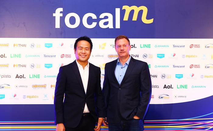 GroupM FOCAL2017-700