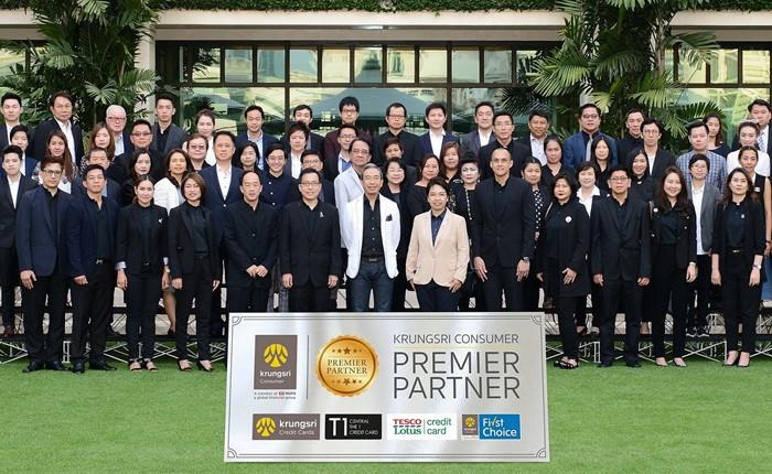 กรุงศรี คอนซูมเมอร์ เปิดโครงการ 'Premier Partner'