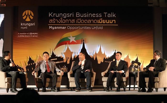 เปิดมุมมองใหม่ธุรกิจในเมียนมา มาฟังทัศนะกูรูจากหลากหลายวงการมาให้ความรู้เสริมทัพSMEไทย ในงาน Krungsri Business Talk: สร้างโอกาส เปิดตลาดเมียนมา