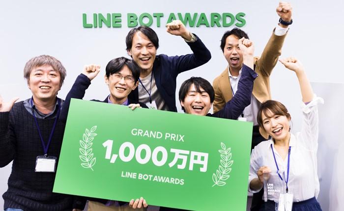 LINE ประกาศรายนามผู้ชนะ LINE BOT AWARDS ทีม &HAND คว้าชัย ใช้แชตบอท LINE เชื่อมต่อการสื่อสารระหว่างผู้พิการและคนดูแล
