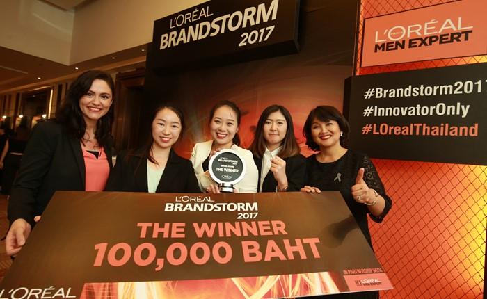 """นักศึกษาเอแบค คว้ารางวัลชนะเลิศการแข่งขันโครงการ """"ลอรีอัล แบรนด์สตอร์ม 2017"""" ลุ้นเป็นหนึ่งในตัวแทนเอเชีย-แปซิฟิก ชิงแชมป์ระดับโลกที่ปารีส"""