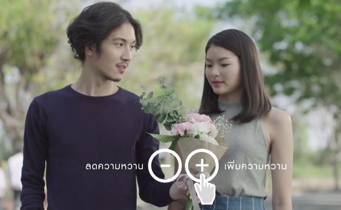"""สนุกล่ะซี้! แมนซั่มออก MV ครั้งแรกของประเทศไทยที่ """"เลือกระดับความหวานของพระเอก"""" เองได้ตามใจผู้ชม #แมนซั่มหวานกำลังดีแมนกำลังโดน"""