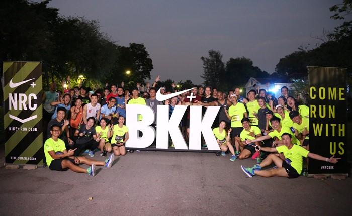 ไนกี้เปิดตัว Nike+ Run Club อย่างเป็นทางการ ณ กรุงเทพฯ