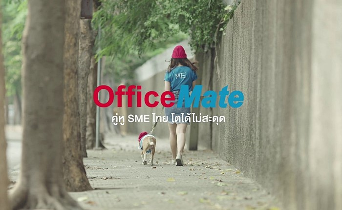 OfficeMate-1