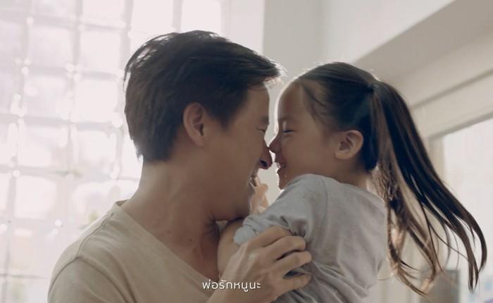 """""""เพราะพ่อรักหนู"""" คีย์ง่ายๆ ที่สะท้อนนวัตกรรมเพื่อคุณภาพชีวิตที่ดี"""