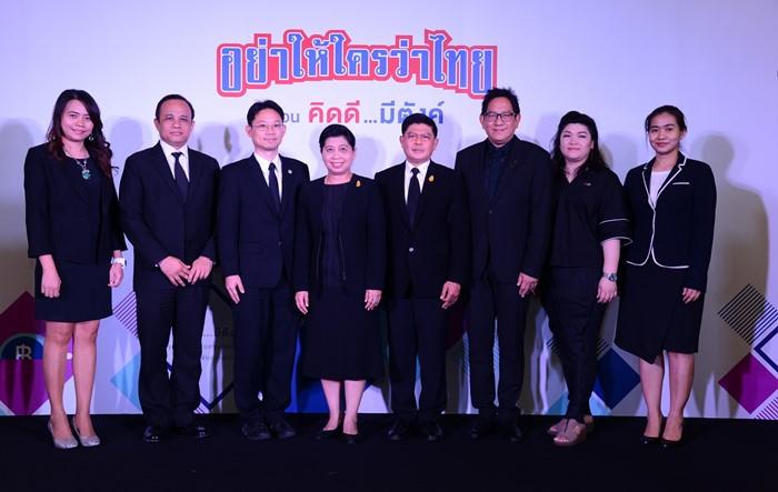 Thai-7