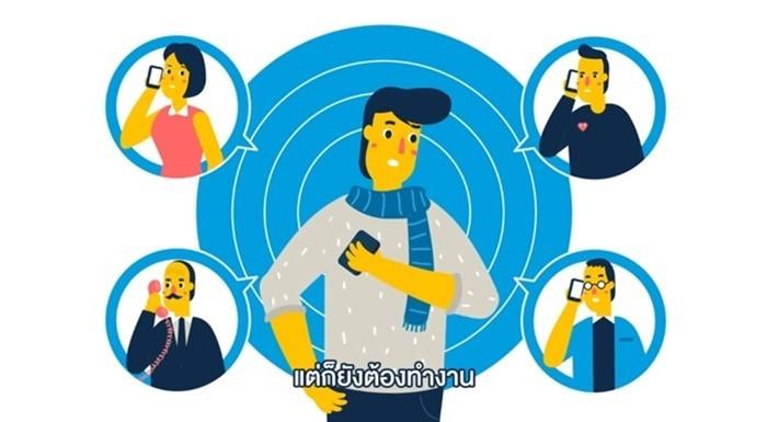 ดีแทค พลิก สมาร์ทโฟนทุกรุ่น โทรกลับไทยสบายใจ กับแอปฯ dtac WiFi Calling โทรออก-รับสายประหยัดได้ทุกที่ทั่วโลก