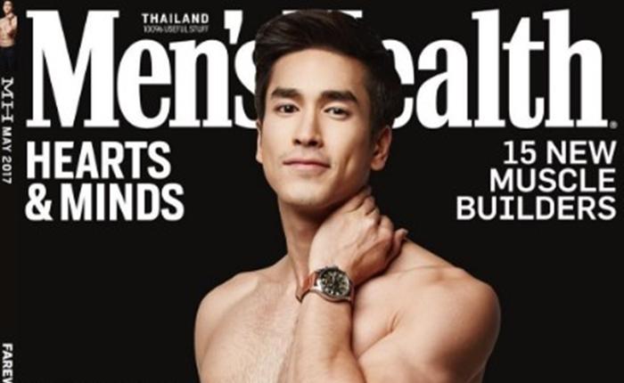 บ๊ายบาย Men's Health! อีกหนึ่งนิตยสารที่ต้องปิดตัวลง อำลาฉบับสุดท้ายด้วยซิกแพค ณเดช