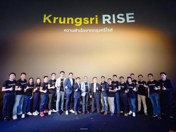 เล่นใหญ่! Krungsri ตั้งงบลงทุน 30 ล้านเหรียญสหรัฐ สร้างฟินเทค ยูนิคอร์น