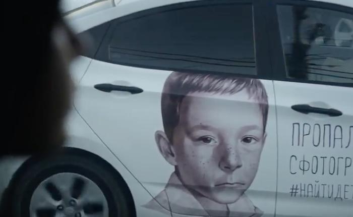 Uber ช่วยตามหาคนหาย ด้วยการติดภาพใบหน้าผู้สูญหายข้างรถแท็กซี่ และผลลัพธ์ก็น่าทึ่ง
