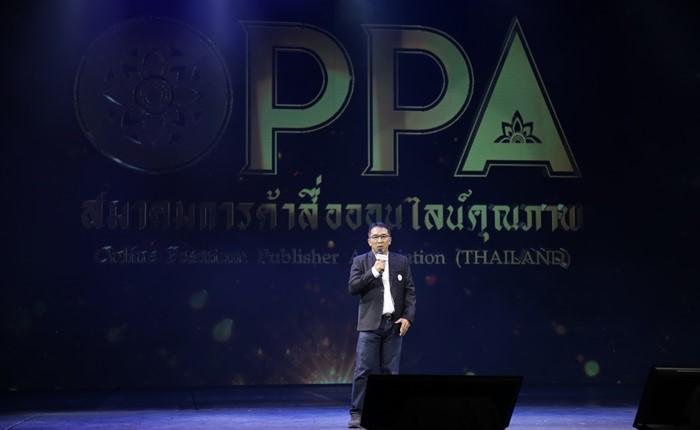 OPPA_1
