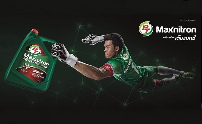 PT Maxnitron สร้างกระแส Sport ดึงนายทวารทีมชาติไทยมือวางอันดับ 1 การปกป้อง