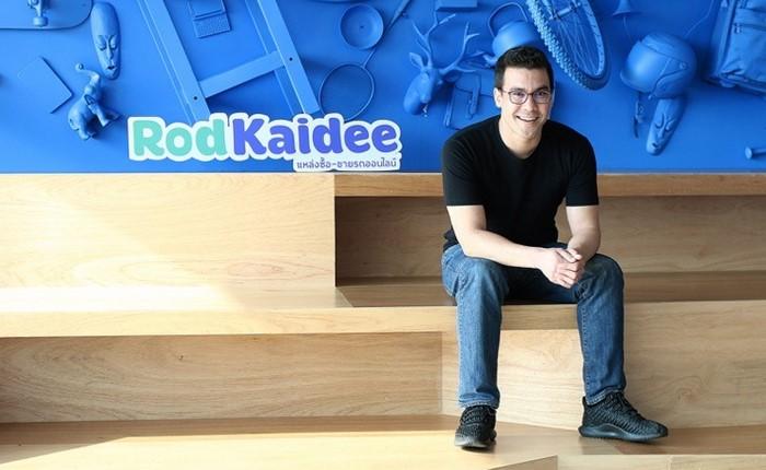 เปิดตัว RodKaidee ช่องทางใหม่สำหรับคนรักรถให้ซื้อขายง่ายจบในที่เดียว