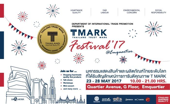T_MARK_2