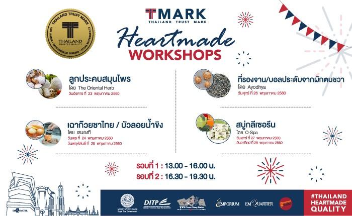 T_MARK_3