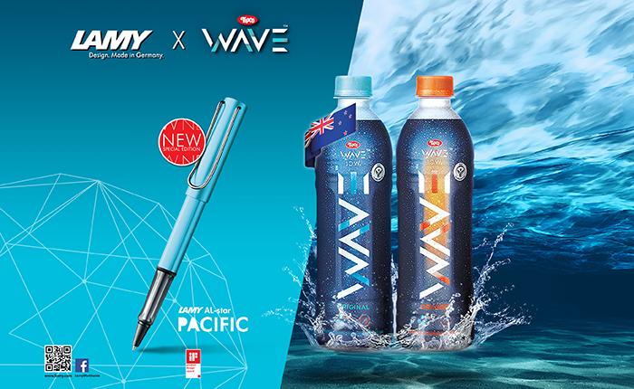 Tipco WAVE & LAMY กับ กลยุทธ์การสร้างแบรนด์ข้ามกลุ่มสินค้า ที่น่าจับตามอง
