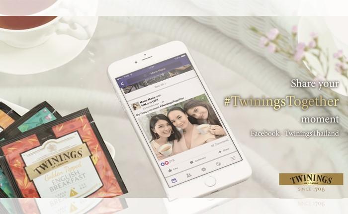 ทไวนิงส์ ส่งแคมเปญสร้าง Experience รับไลฟ์สไตล์กลุ่มมิลเลนเนียล แชร์โมเมนต์ดีๆกับทไวนิงส์ ในแคมเปญ #TwiningsTogether