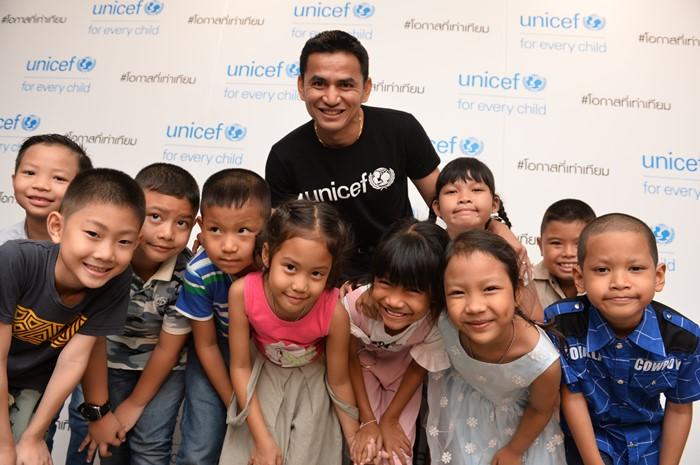 UNICEF_4
