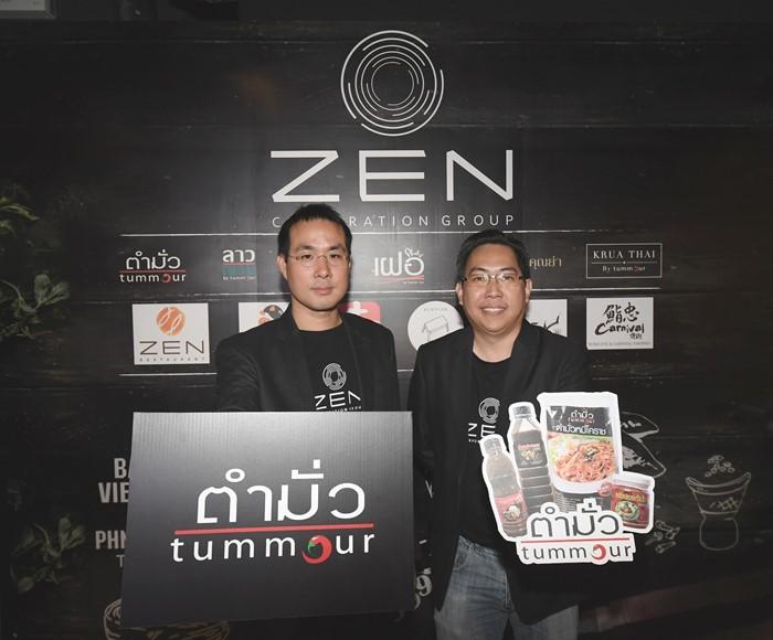 ZEN_3