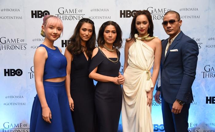 สาวกGAME OF THRONESได้ฟังเสียงพากษ์ไทยแล้ว HBO ASIA จับมือ AIS ขนดาราไทยให้เสียง