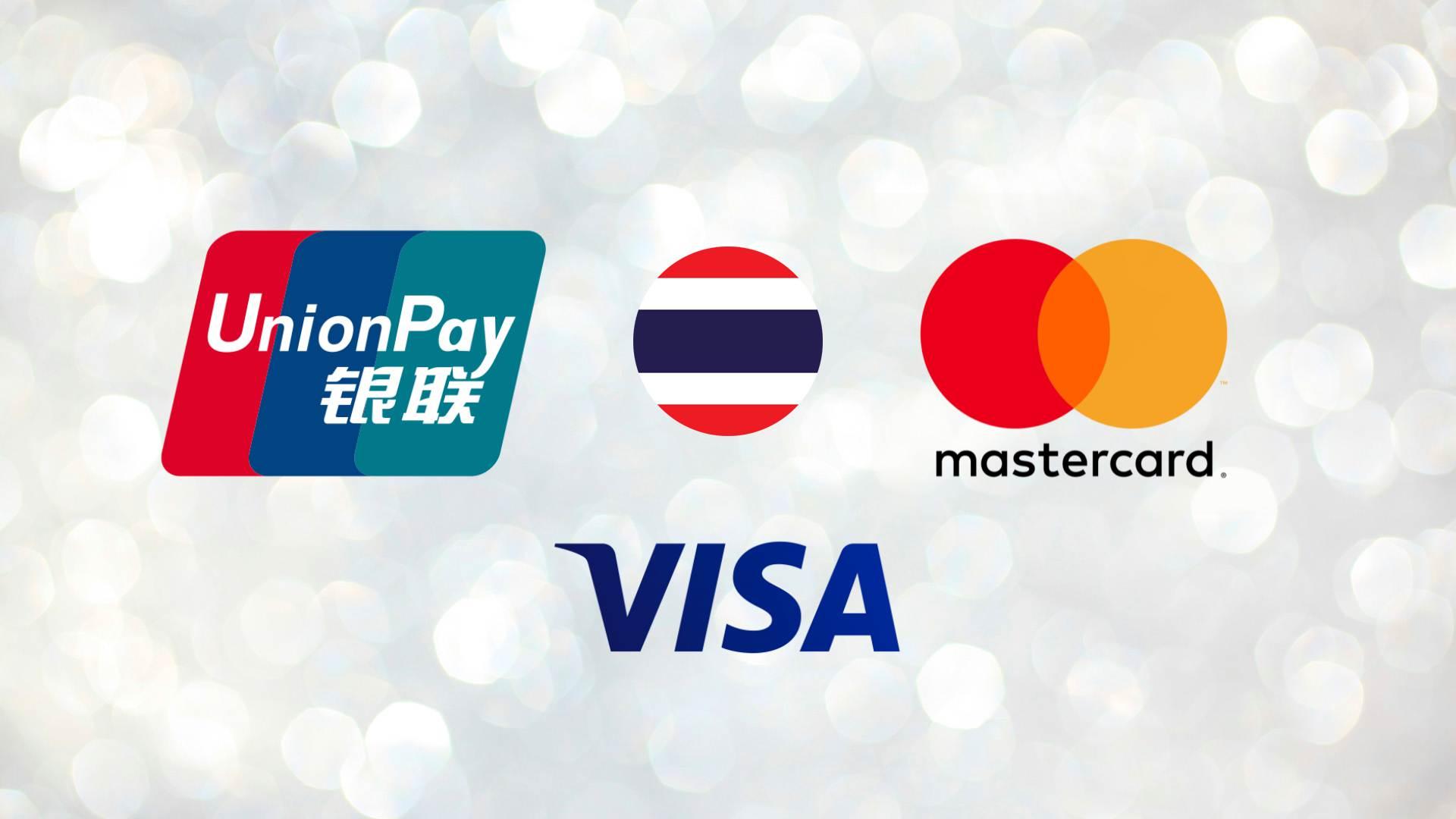unionpay mastercard visa
