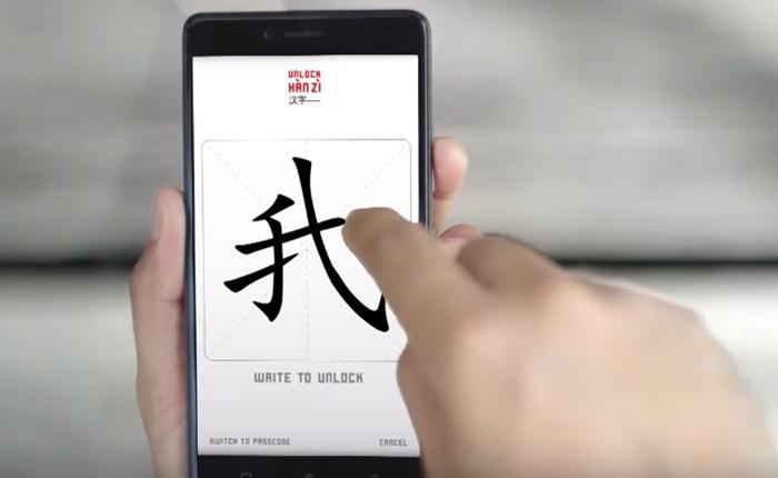คิดได้ไง! ฝึกเขียนภาษาจีนง่ายๆ ทุกวัน ด้วยการปลดล็อคหน้าจอมือถือ แอพสุดเจ๋งจาก AirAsia