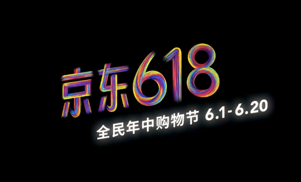 2017-06-05_23-05-36