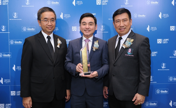 เอไอเอส คว้ารางวัล บริหารจัดการองค์กรยอดเยี่ยมจากเวที Drive Award 2017
