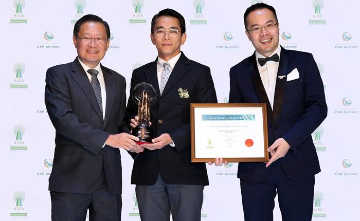 """บุญรอดบริวเวอรี่ คว้ารางวัลผู้ประกอบธุรกิจที่รับผิดชอบต่อสังคมดีเด่นแห่งเอเชีย 2017 จากโครงการ """"100 โรงเรียนเกษตรพอเพียง"""""""