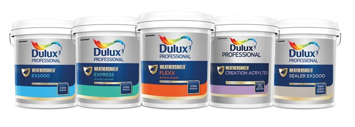 Dulux_2