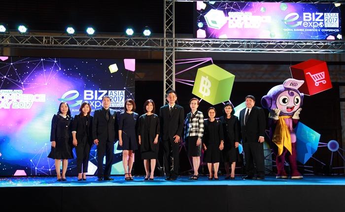 """""""นีโอ"""" จัดงาน e – Biz Expo Asia 2017 งานแสดงธุรกิจบริการด้านอีคอมเมิร์ซครบวงจรที่ใหญ่ที่สุดในประเทศไทย"""
