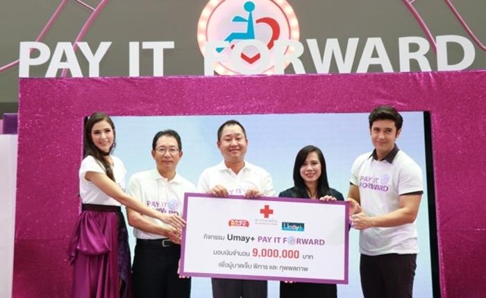 """Sustainable Brand"" กลยุทธ์ธุรกิจที่น่าศึกษาจาก อีซี่บาย และ ยูเมะพลัส ผู้ให้บริการสินเชื่อดีเอ็นเอญี่ปุ่นที่ยืนหยัดในไทยมา 21 ปี"