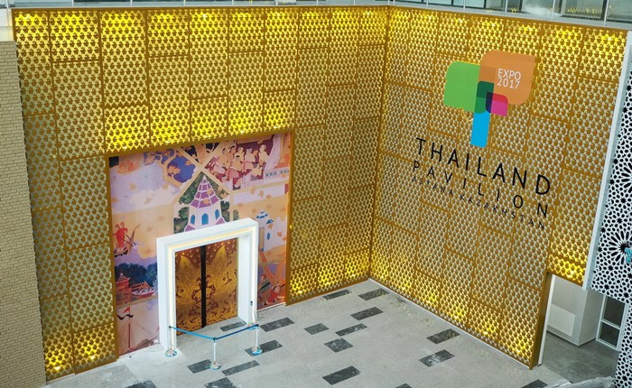 อินเด็กซ์ ครีเอทีฟ วิลเลจ ประกาศความพร้อมเป็นชาติแรก ส่งไทยแลนด์ พาวิลเลียน สู่เวทีระดับโลก