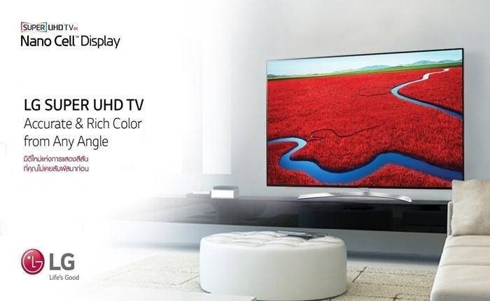 ดูหนังเสมือนอยู่ในเหตุการณ์จริงผ่าน LG SUPER UHD TV