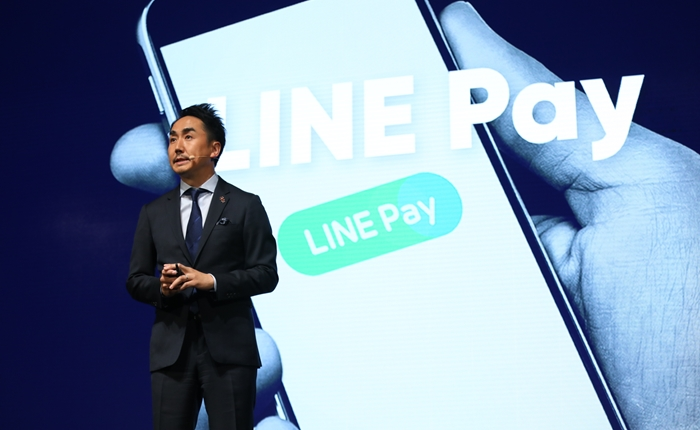 "LINE เผยวิสัยทัศน์ 5 ปี ""Communication First"" ในงาน LINE Conference 2017"