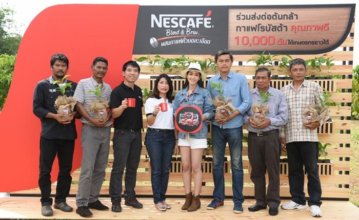 """'เนสกาแฟ เบลนด์ แอนด์ บรู' ชูกลยุทธ์ """"กาแฟคุณภาพ"""" ส่งต่อต้นกล้ากาแฟคุณภาพดี 10,000 ต้น สร้างความยั่งยืนแก่เกษตรกรไทย"""
